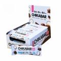 Chikalab Protein Bar