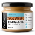 Паста Миндальная (без добавок)