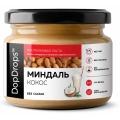 Протеин Миндаль Кокос (с экстрактом монк фрукта)