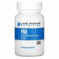 PQQ (пирролохинолинхинон) 20 мг