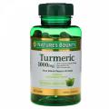 Turmeric 1000 mg