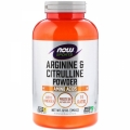 Arginine & Citrulline Powder