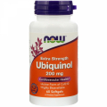Ubiquinol 200 mg Extra Strength