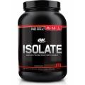 Isolate (срок 31.01.18)