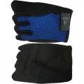 Перчатки Blue