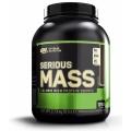 Serious Mass (срок 31.08.18)