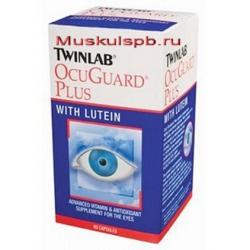 OcuGuard Plus