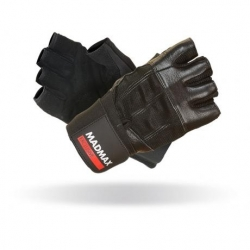 Перчатки Professional (черные)
