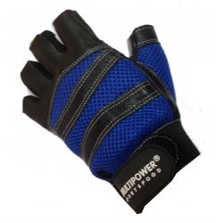 Перчатки Fitness Gloves (черно-синие)