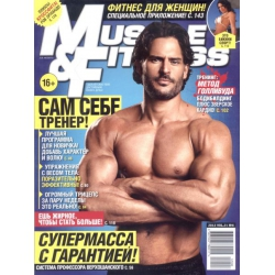 Muscle&Fitness №6 2012