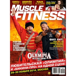 Muscle&Fitness №7 (Ноябрь) 2014