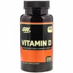 Vitamin D 5000 IU